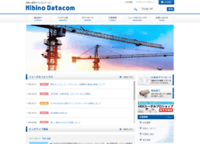hibino-data.com