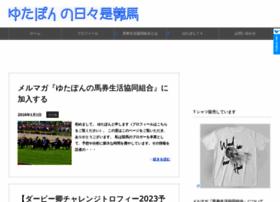 hibokorekeiba.com