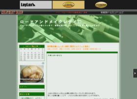 hicapacity.militaryblog.jp