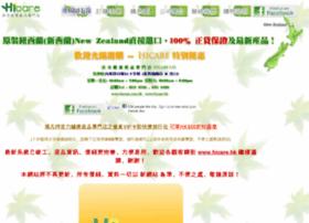 hicare.com.hk