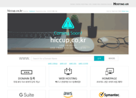 hiccup.co.kr