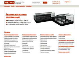 hicold.ru