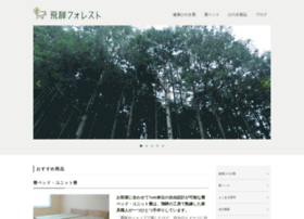 hida-f.co.jp