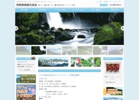 hida-norikura.com