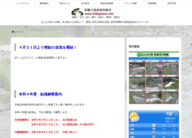 hidagawa.com