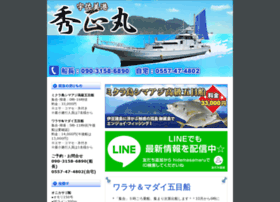 hidemasamaru.com