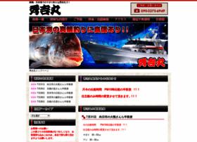 hideyoshimaru.com