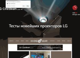hiendgear.com