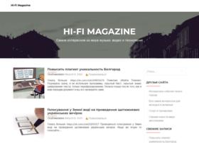 hifi-mag.ru