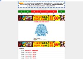 hifi-sell.com