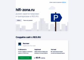 hifi-zona.ru