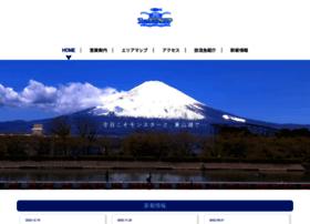 higashiyamako.com