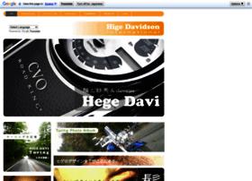 hige-davidson.com