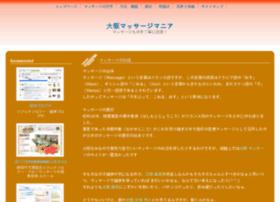 higeutchi-fukuroi.com