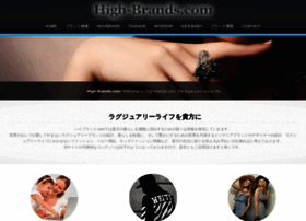 high-brands.com