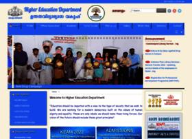 highereducation.kerala.gov.in