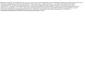 higherperformancenetwork.com