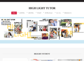 highlighttutor.com