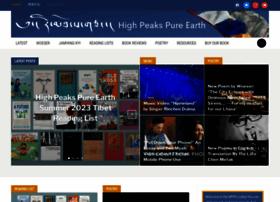 highpeakspureearth.com
