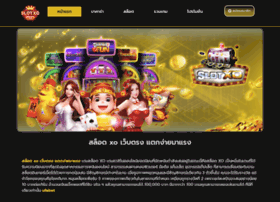 highperformancesites.com