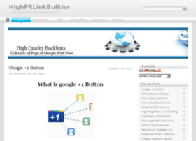 highprlinkbuilder.com