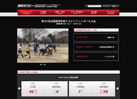 highschool-rugby.com