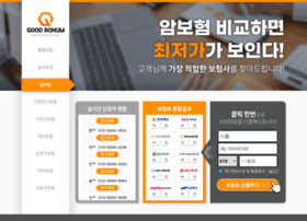 highstreet.co.kr