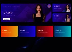 highwayharmony.org