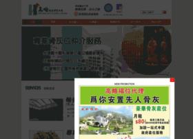 highwill.com.hk