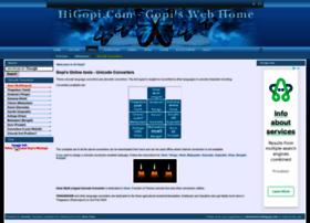higopi.com