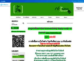 higreenshop.com