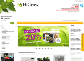 higrow.ru