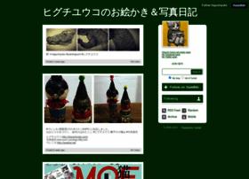 higuchiyuko.tumblr.com