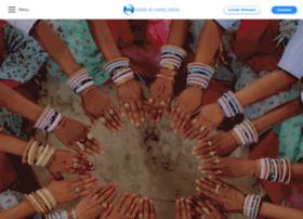hihindia.org