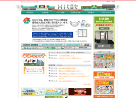 hihirose.com