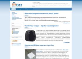 hihouse.ru
