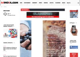 hiindialive.com