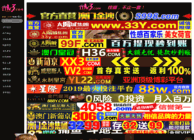 hiiwa.com