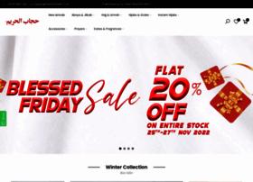 hijabulhareem.com