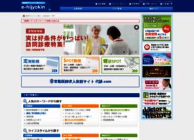 hijyokin.jp