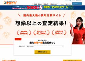 hikakaku.com