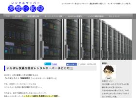hikakubu.com