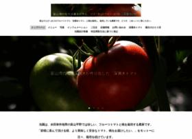 hikari-farm.com