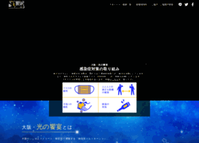 hikari-kyoen.com