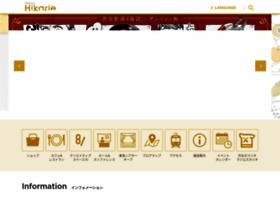 hikarie.jp