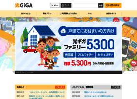 hikarigiga.jp