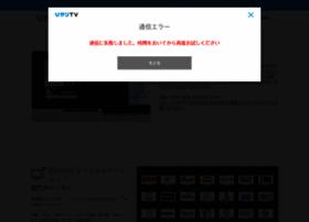 hikaritv.net