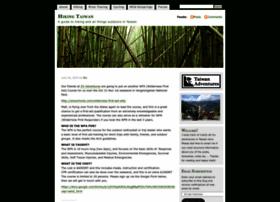 hikingtaiwan.wordpress.com