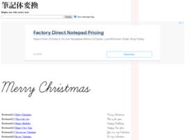 hikkitai.com