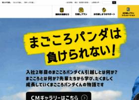 hikkoshi-sakai.co.jp